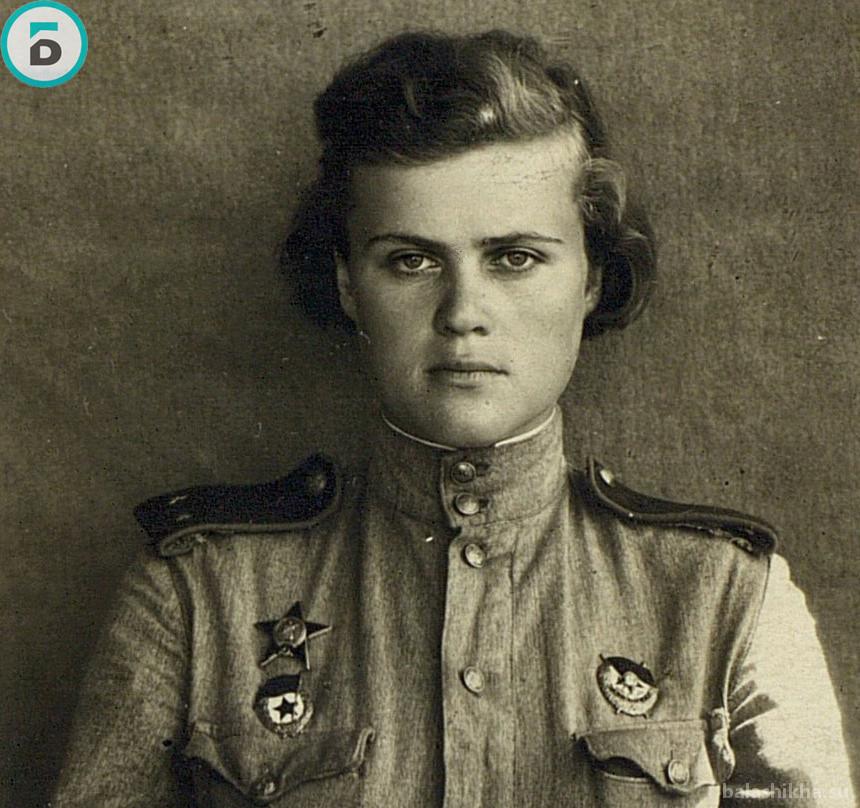 Герой Советского Союза Евгения Руднева училась в Салтыковской гимназии в Балашихе