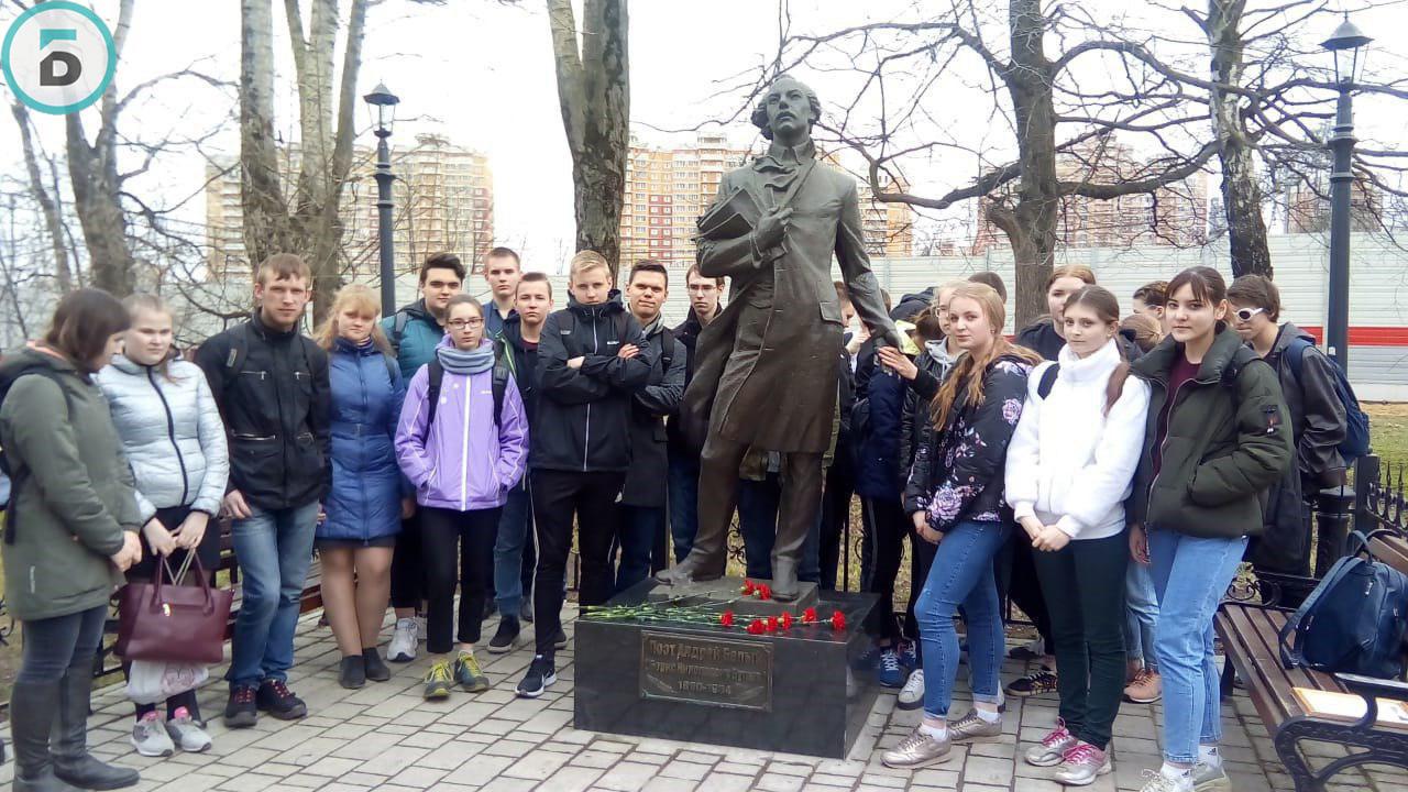Балашихинские студенты побывали в доме-музее поэта Андрея Белого
