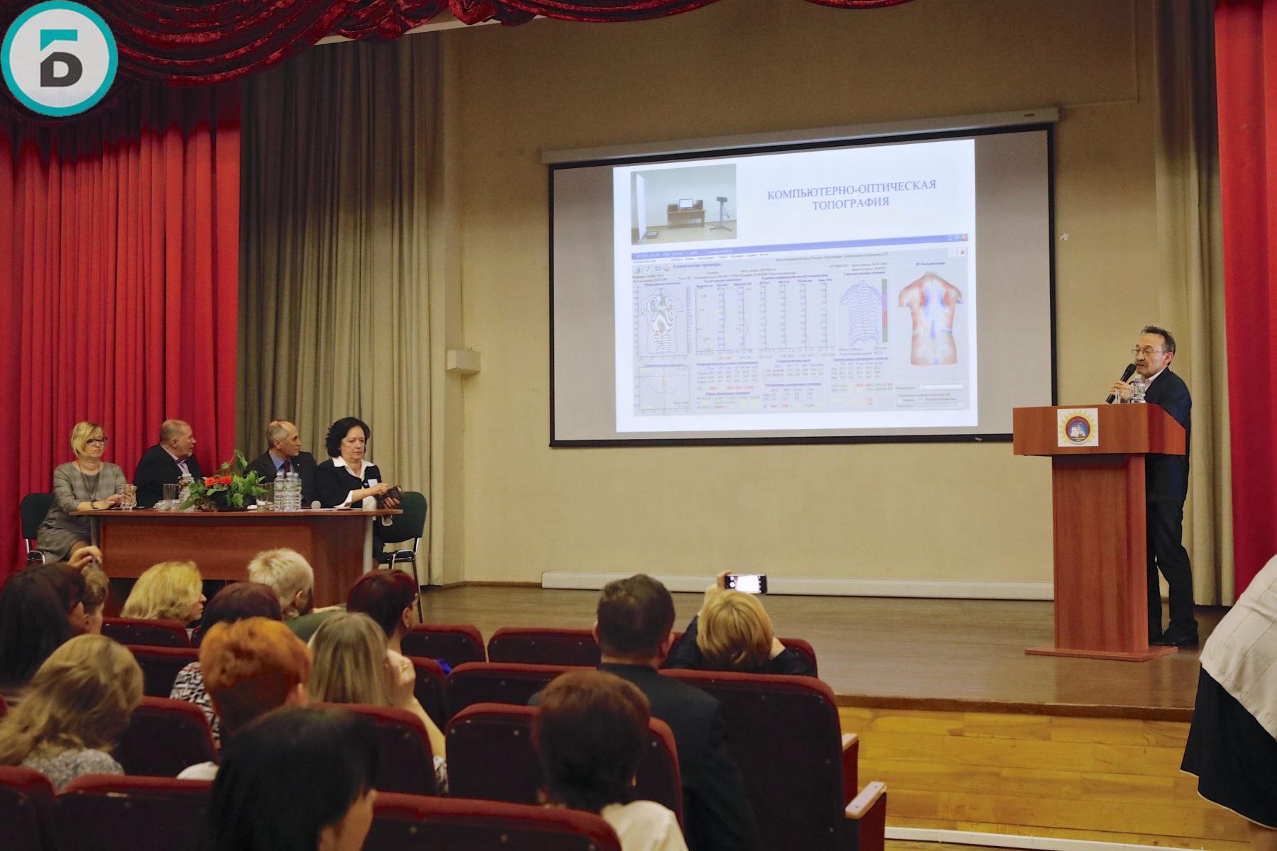 Первый всероссийский семинар «Учитель здоровья России» провели в Балашихе