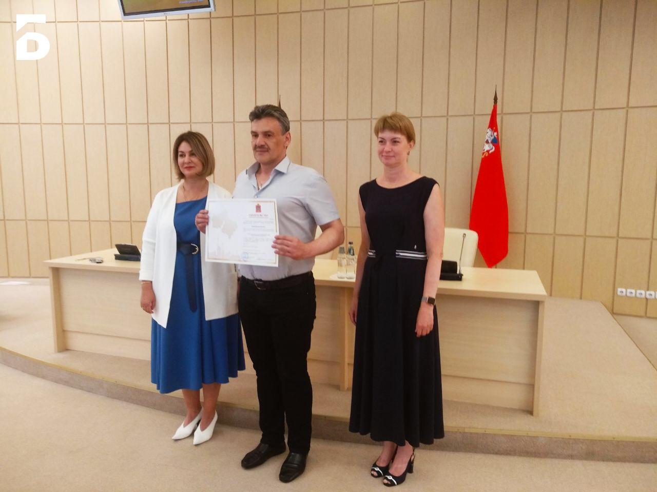 Два врача из Балашихи получили жилищные сертификаты по программе социальной ипотеки