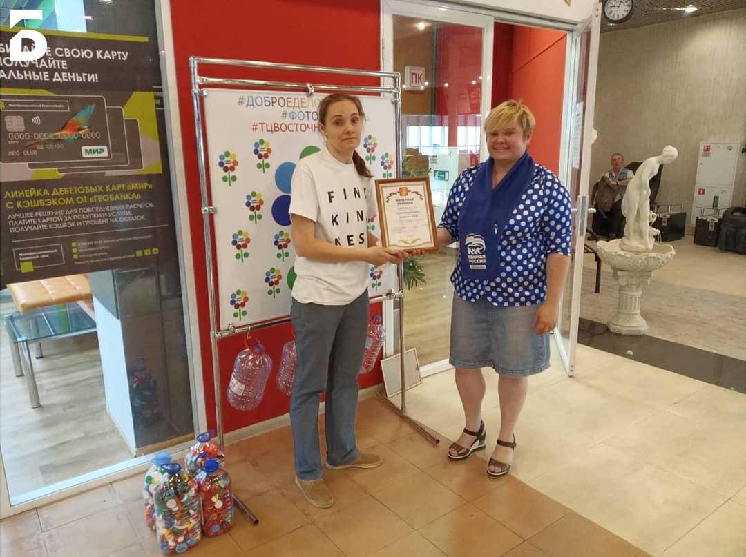 Триста килограммов пластиковых крышек собрали в Балашихе для ребёнка-инвалида