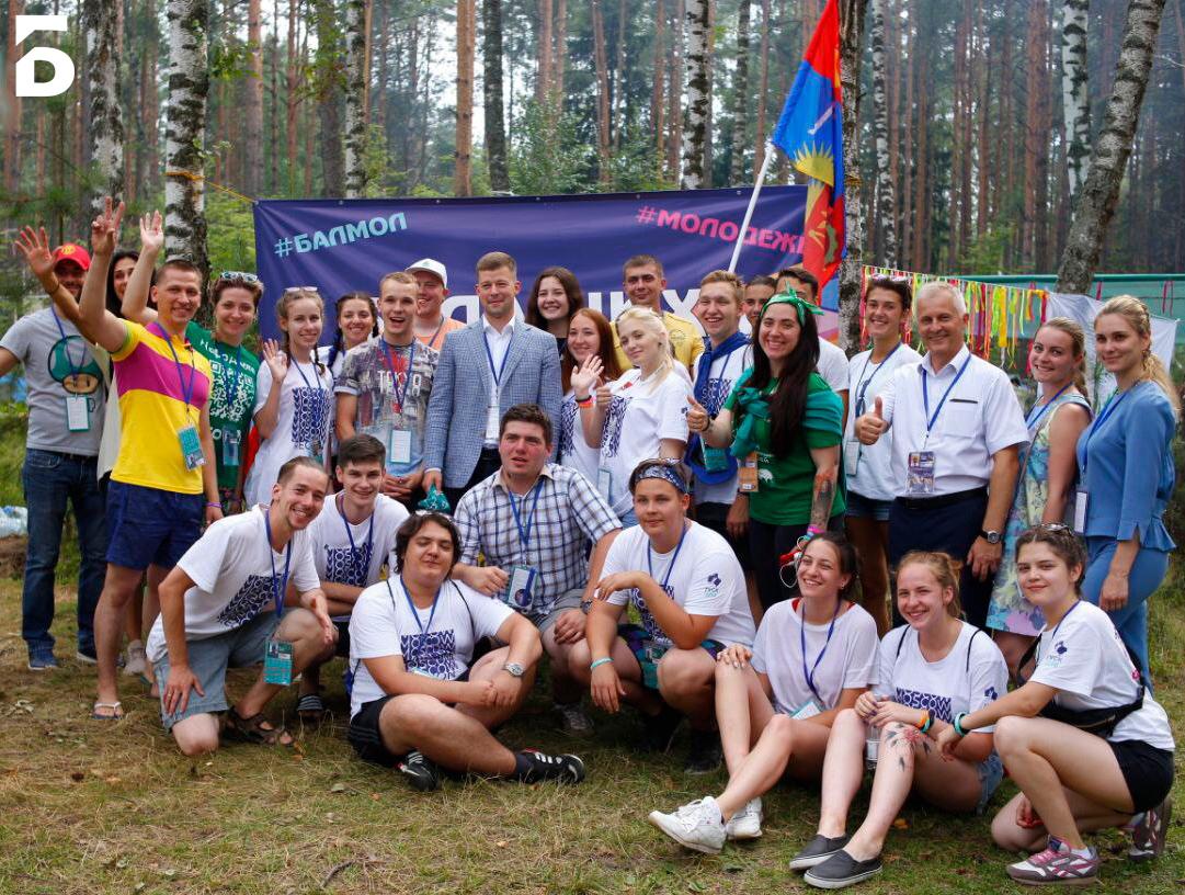 Балашиха отправит на региональный молодёжный форум «Я гражданин Подмосковья» самую большую делегацию