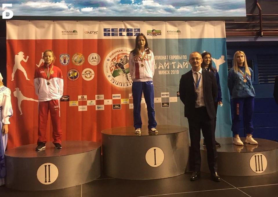 Спортсменка из Балашихи победила на чемпионате Европы по тайскому боксу