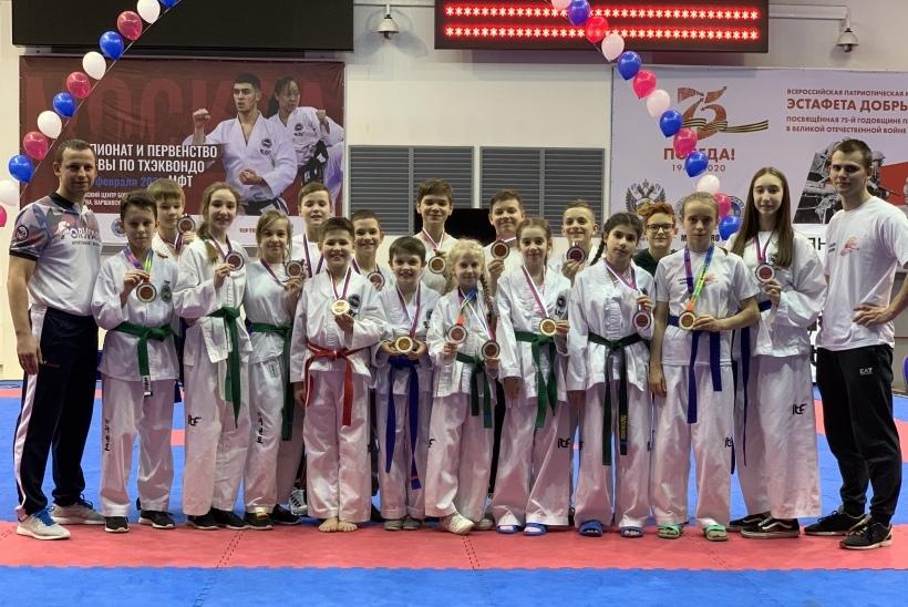 Балашихинские спортсмены завоевали 20 медалей на первенстве Москвы по тхэквондо