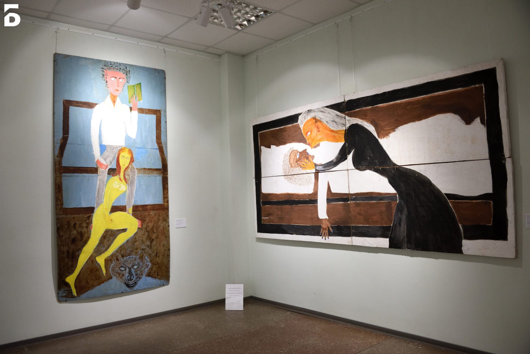 Жителям Балашихи покажут фильмы о живописи в акцию «Ночь музеев»