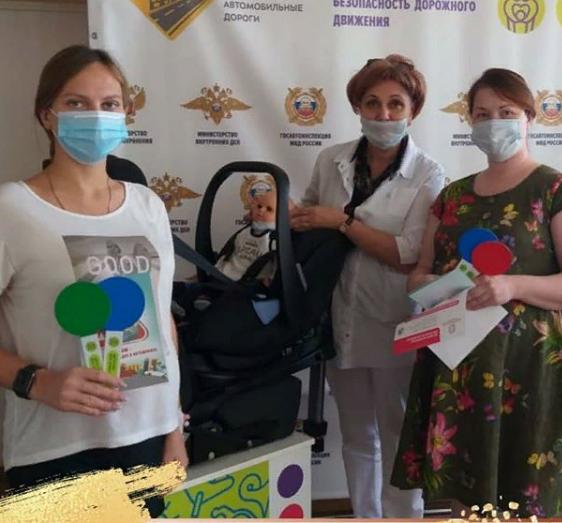 Московский областной перинатальный центр стал участником проекта «Детство без опасности»