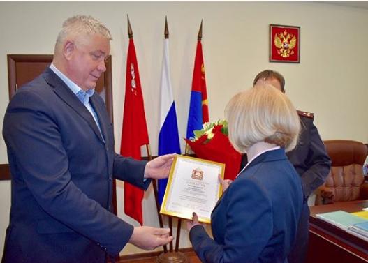 Балашихинских полицейских отметили дипломами Мособлдумы