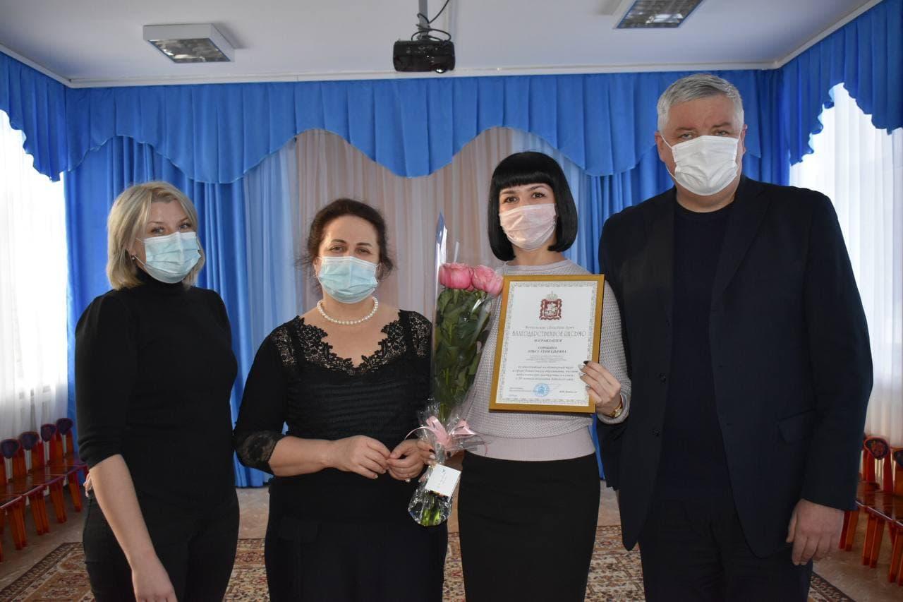 Балашихинские депутаты поздравили коллектив детского сада «Ручеек» с юбилеем