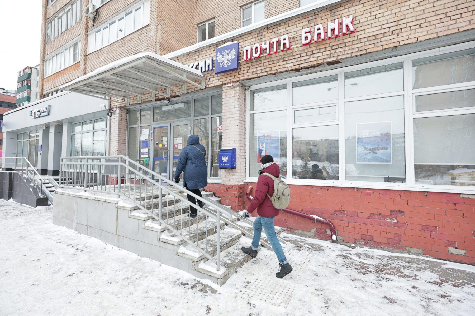 Одиннадцать почтовых отделений отремонтируют в Балашихе