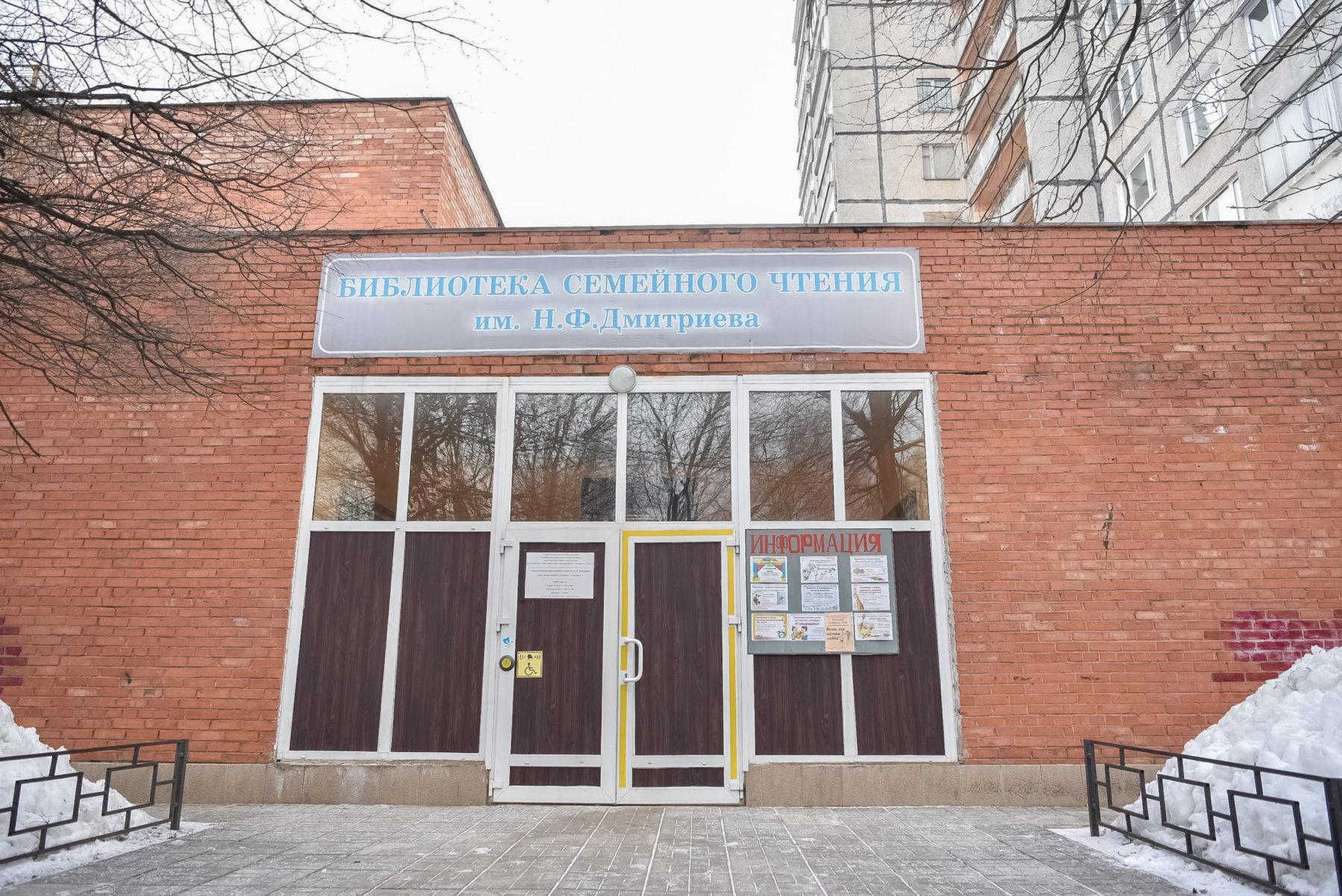 Шестиклассник Роман Артемьев из Балашихи стал лауреатом конкурса в честь поэта Николая Дмитриева