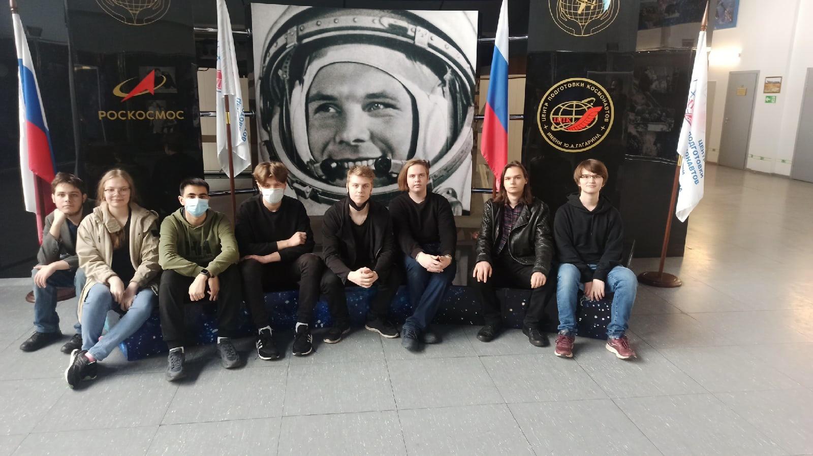 Студенты колледжа из Балашихи посетили с экскурсией Звёздный городок